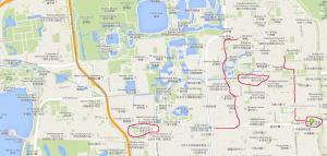BeijingHaidianQu2 300x143 Beijing by Bicycle: University Run
